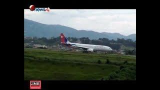 वाइडबडी विमान खरिद प्रकरण सेलाउन नपाउँदै नेपाल वायु सेवा निगम भित्र आर्थिक चलखेल !