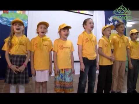 В Саратове прошло закрытие первой смены православного детского оздоровительного лагеря «Солнечный»