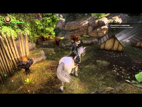Dragon Age™: Инквизиция Карта пути к водопаду