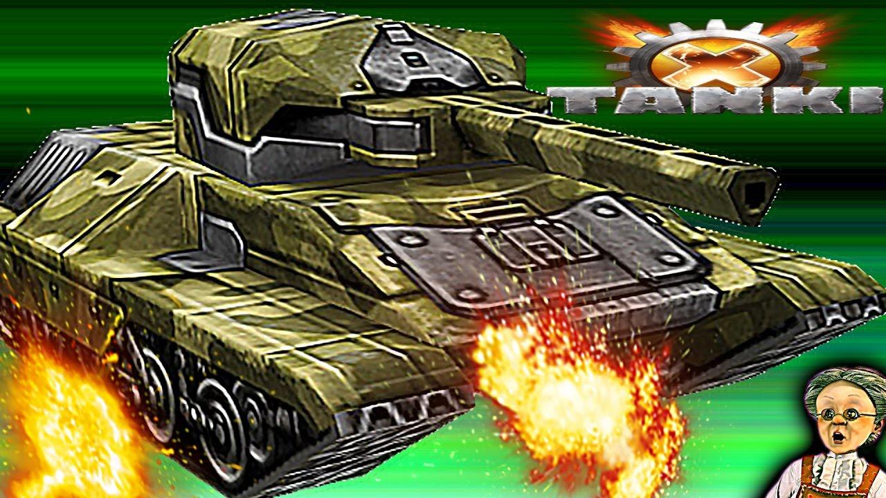 Новая МУЛЬТИК игра Танки X #12 онлайн игра как мультфильмы ...