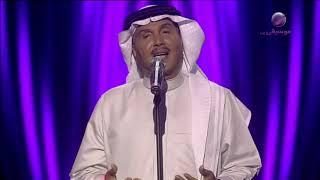 محمد عبده | الأماكن | أبها 2019