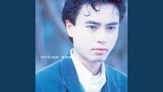 Chi Qing Ben Lu
