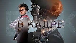 """[#ВКадре]: сериал """"Игра престолов"""" глазами психолога."""