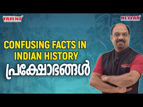 Confusing Facts in Indian History 👉 Agitations | Kerala PSC