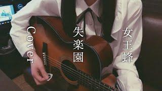 りったんこと大栄 莉華と申しますପ(⑅ˊᵕˋ⑅)ଓ Amazonプライム・ビデオ に...