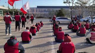 전국화학섬유식품산업노동조합 KCI지회 투쟁 궐기대회 (…