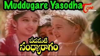 Padamati Sandhya Ragam Movie Songs   Muddugare Video Song   Vijayashanti, Thomas Jane