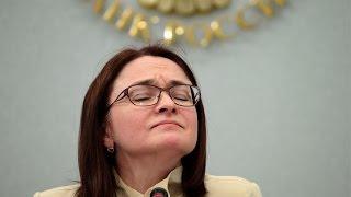 Эльвира Набиуллина - лучший в мире руководитель ЦБ