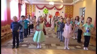 Танец 'Дочки и сыночки' (для любого праздника в детском саду)