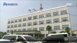 [목포MBC]'교사 성폭행' 남성 3명 구속영장(R)
