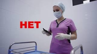 COVID-19 Инфекционная безопасность в медицинском учреждении во время эпидемии и пандемии