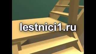 деревянные лестницы ярославль.mp4(http://lestnitsy-nigniy.ru http://lestnitsy-yaroslavl.ru http://moskva-lestnitsy.ru Элитные лестницы АМГ+ Закажите лестницу и получите 3D-прое..., 2012-03-12T20:42:05.000Z)
