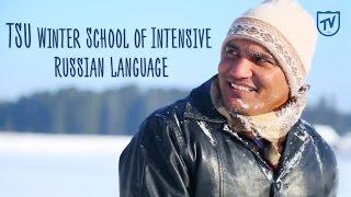 TSU Winter School of Intensive Russian Language