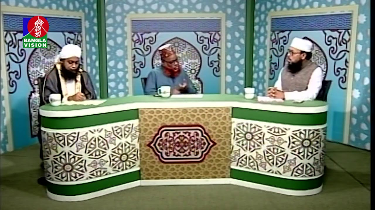 Prattohik Jibone Islam : Jiggasa O Jobab | Hafez Nazir Mahmud | Shahid Sampad | EP 89 | Banglavision