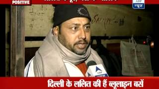 ABP News Positive: Delhi resident turns his buses into night shelter homes