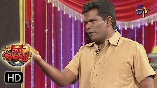 Chammak Chandra Performance | Extra Jabardasth | 18th November 2016 | ETV Telugu