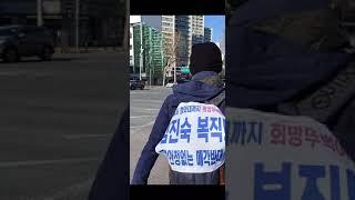 20210107 김진숙 희망뚜벅이 동행(스파밸리~대구역…