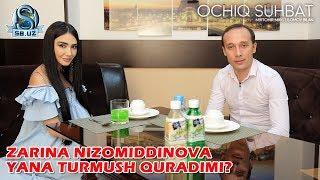 Zarina Nizomiddinova yana turmushga chiqadimi?