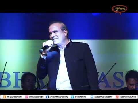 Aye Zindagi Gale Laga Le | Sadmaa | Suresh Wadkar | Surili Sham