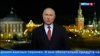 Putin С Новым 2018 годом! Новогоднее обращение поздравление Президента России Путина 2018 H New Year