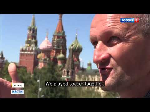 Former East German Agent Who Played Football With Putin Visits Russia to See What Has Changed