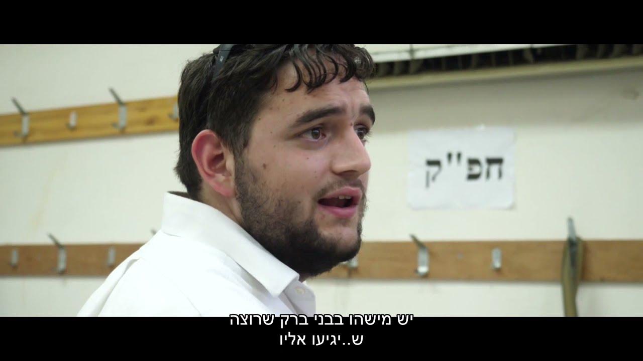 קומדיה - סרטו של אפי סקקובסקי: כך נגייס מיליונים באמצעות קוזמאצ'