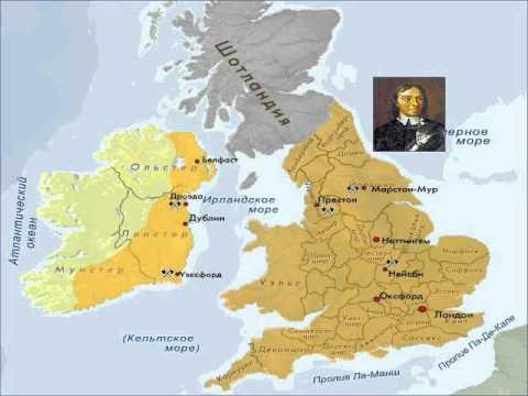английская революция урок история 7 класс
