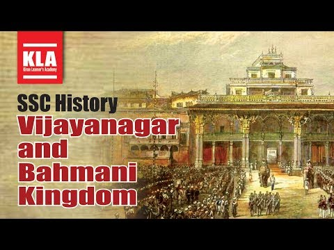 SSC History Vijayanagar And Bahmani Kingdom by Kiran Prakashan Hindi Medium