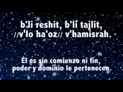 Adón Olam  - Hebreo y Español.