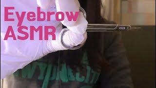 눈썹 다듬기 eyebrow ASMR |eyelash brushes, 눈썹칼로 쓱쓱, 족집게, 눈썹가위 소리 (후시녹음)