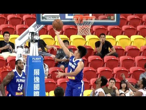HIGHLIGHTS: Gilas Pilipinas vs. India (VIDEO) Jones Cup 2017