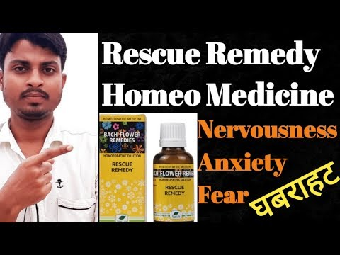 Rescue Remedy Homeopathic Medicine. Anxiety, Depression, Fear. The Mahafuzur Homeopathy