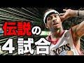 【NBA】アレン・アイバーソン ベストゲームTOP4