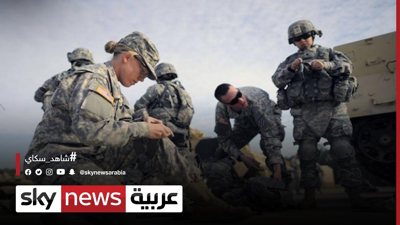 الولايات المتحدة.. بايدن يقرر إكمال الانسحاب من أفغانستان في سبتمبر المقبل  - نشر قبل 16 دقيقة