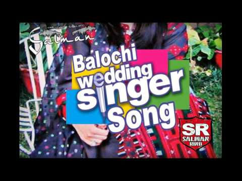 balochi new wedding song 2016 (Ha Mana Dost Nadari)
