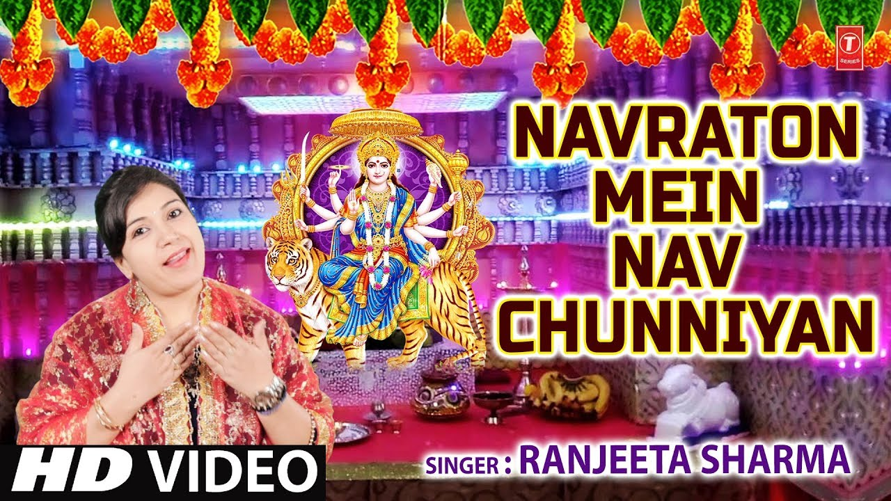 Navratron Mein Nav Chunniyan I RANJEETA SHRAMA I Full HD Video Song