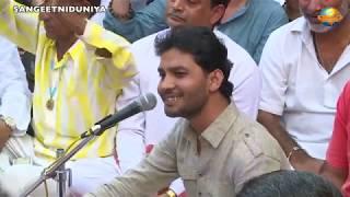 Birju Barot || Talgajarda ChitrakutDham Moraribapu Ramkatha ||…