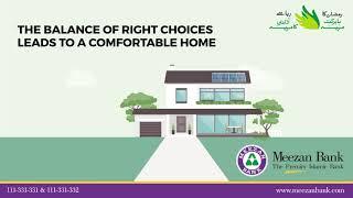 Meezan Bank Ramadan 2018 Home Ad
