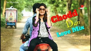 Chadd Dun Love Mix | Navi Bawa , Ft Ginni Kapoor | Love Story 2019 | Treadviral