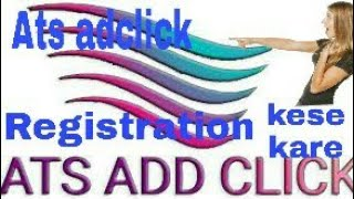 How to create account in ats adclick