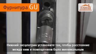 Регулировка пластиковых окон самостоятельно. Видео, как отрегулировать пластиковые окна на зиму(, 2014-08-05T17:49:09.000Z)