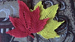 Осенний лист крючком.