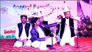 Amazing Funny Qawali Performance 2018