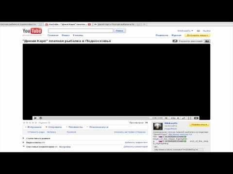 Реклама продвижение сайта с помощью  ютуб