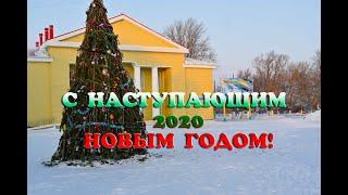 Казахстан Костанайская область Кушмурун с наступающим 2020 ым Новым Годом