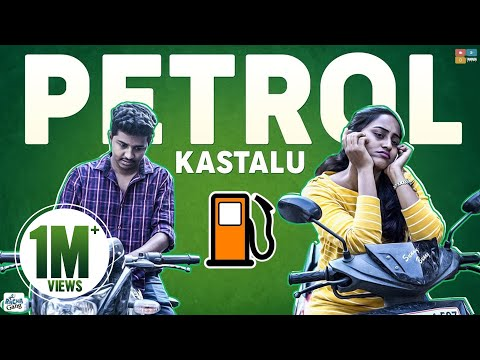 Petrol Kastalu || Ravi Ganjam