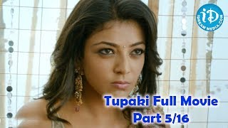Tupaki Full Movie Parts 5/16 - Vijay - Kajal Agarwal - Jayaram