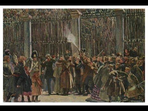 Перченый Питер: интересные факты о Петербурге к 100-летию революции. Часть I