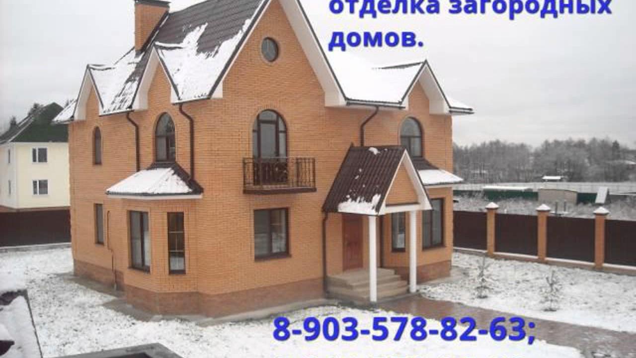 Купите недорого дом из профилированного бруса в компании «выбор». Толщина бруса: 90х140, 140х140, 140х190 мм (зависит от комплектации). Бесплатная доставка в пределах 400 км от пестово.