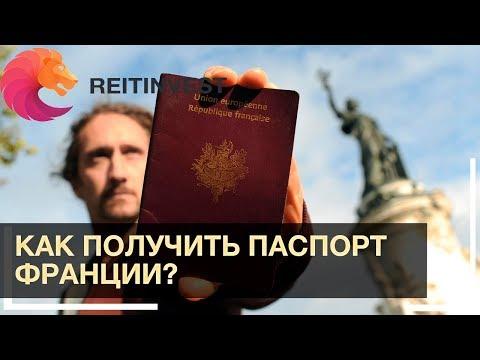 Как стать гражданином тайланда россиянину
